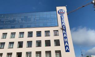 """Неизвестные обстреляли здание телеканала """"112 Украина"""" из гранатомета"""