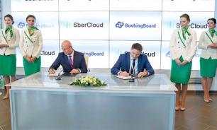 Платформа BookingBoard переходит в облако SberCloud