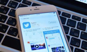 Twitter отложил удаление неактивных аккаунтов