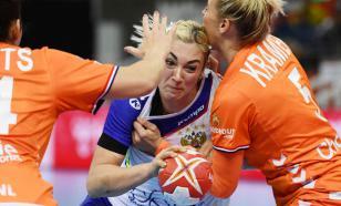 Российские гандболистки одержали четвёртую победу на чемпионате Европы