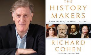 """""""Политкорректность сошла с ума"""": в США запретили книгу Коэна об учёных-историках"""