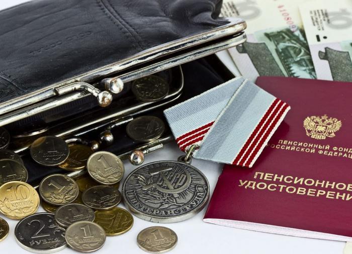 Анатолий Вассерман: Пенсионный фонд необходимо ликвидировать