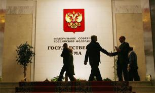 Депутатам Госдумы седьмого созыва вручили удостоверения