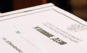Против сотрудников администрации Новосибирска завели дело о халатности