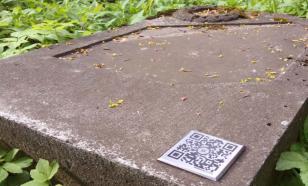 """Глава ГБУ """"Ритуал"""" рассказал о востребованности QR-кодов на могилах усопших"""
