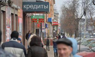 Россияне оказались в безысходной кабале микрозаймов