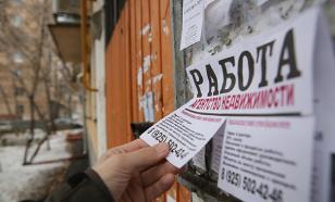 Безработица в России вышла на рекордные 15 процентов