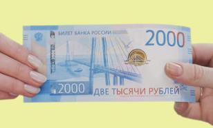 Уже успели: купюры в 2000 рублей начали подделывать