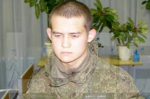 Стало известно имя подозреваемого в издевательствах над Шамсутдиновым
