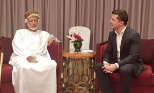"""В Раде потребовали от Зеленского """"раскрыть тайну"""" визита в Оман"""