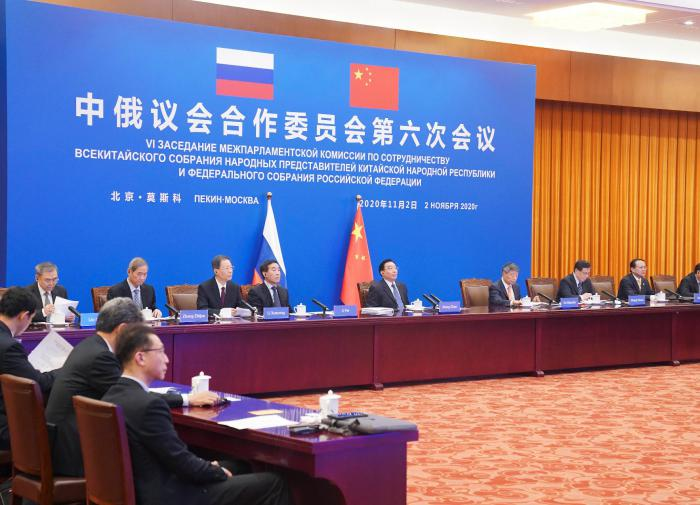 В РАН оценили заискивание компартии Китая перед Россией