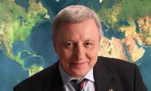Чаепития в Академии: Космос смотрит на Землю