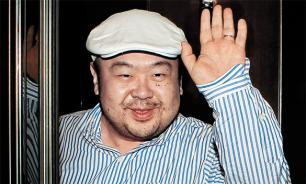 Подозреваемую в убийстве брата Ким Чем Ына выпустили на свободу в Малайзии