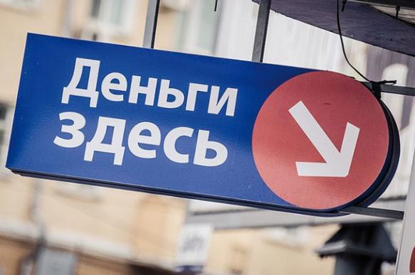 МФО начинают массово закрывать офисы из-за нового законодательства