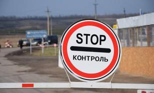 В МИД Украины назвали идеальное место для вторжения диверсантов