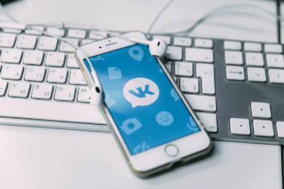 """Государственную платформу онлайн-обучения объединят со """"ВКонтакте"""""""