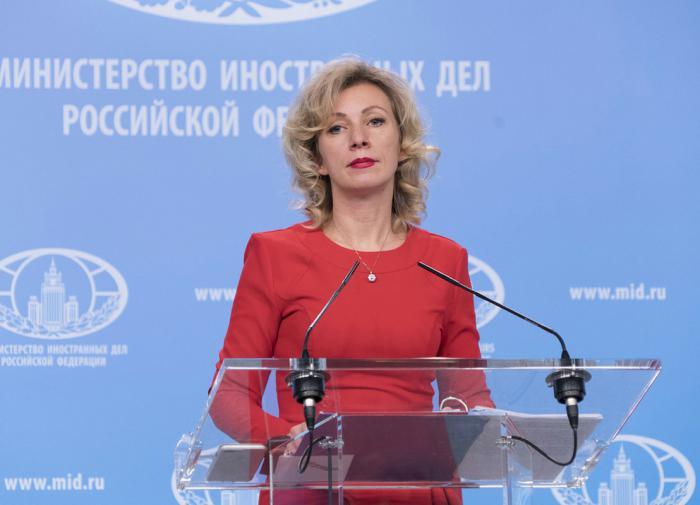 Захарова назвала доклад Европарламента о сдерживании России аномалией