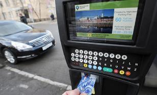 Каким автомобилям разрешат бесплатную парковку
