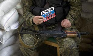 Над Донбассом поднят флаг Российской Федерации