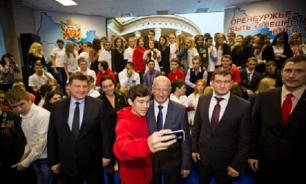 В Оренбуржье соберут лидеров евразийской молодежи