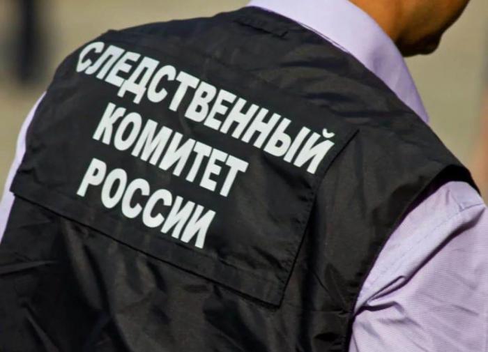СК возбудил уголовное дело после падения малыша с 14 этажа в Москве