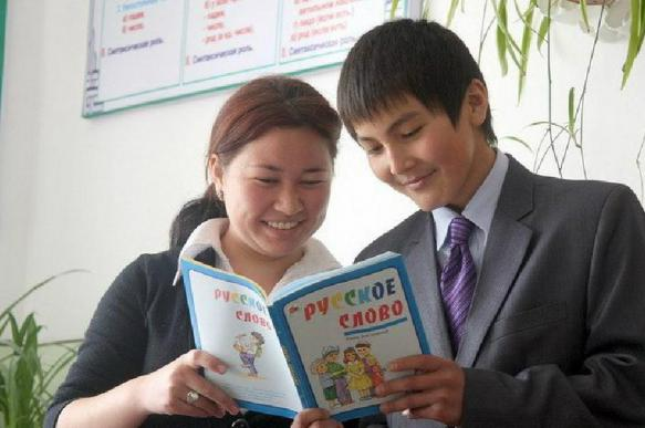 Бум русского языка в Кыргызстане и проблемы с его изучением