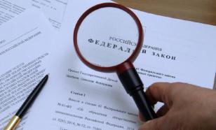 С марта жизнь россиян будет регулироваться новыми законами