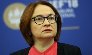 Ключевую ставку в России могут снизить еще