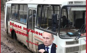 В Бурятии разгорелась полемика по поводу автобусов с цитатами Путина