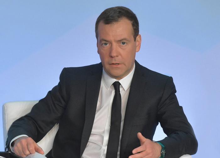 Медведев: покупку недвижимости за маткапитал нужно защитить