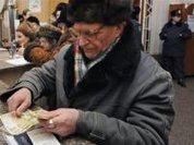 """Старики потратили на """"эротику"""" полмиллиона"""