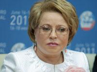 Новым спикером Совета Федерации может стать Матвиенко.
