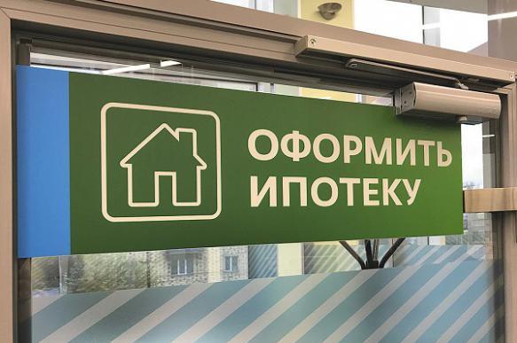 """Сбербанк запустил для """"вторички"""" новую ипотечную программу"""