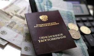 Матвиенко усомнилась в эффективности системы накопительных пенсий