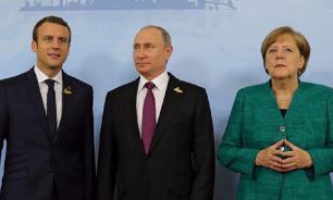 """Киев поднимет на саммите """"нормандской четверки"""" три вопроса"""