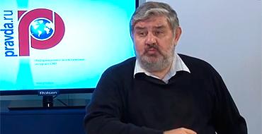 """Евромайдану перекроют газ? – Саид Гафуров в прямом эфире """"Правды.Ру"""""""