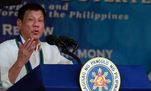 Президент Филиппин потребовал доказательств существования Бога