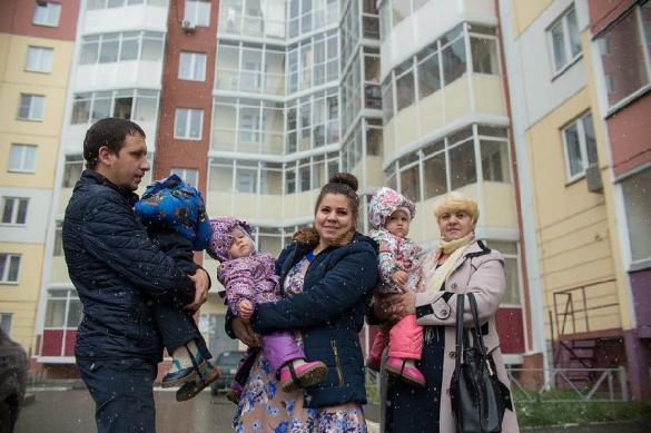 Ипотеку для многодетных семей поможет погасить государство