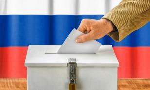 Больше 720 тысяч россиян будут голосовать по месту нахождения