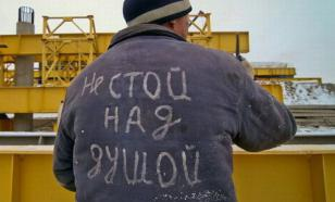 Ждите общероссийского конфликта – «большой земельный передел» узаконят в июле