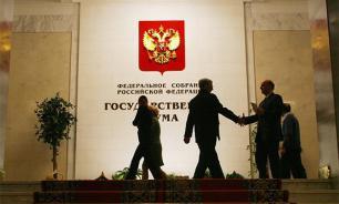 ИСЭПИ отметил перемены в работе депутатов с приближением выборов