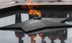 Зигующий школьник ответит за осквернение Вечного огня