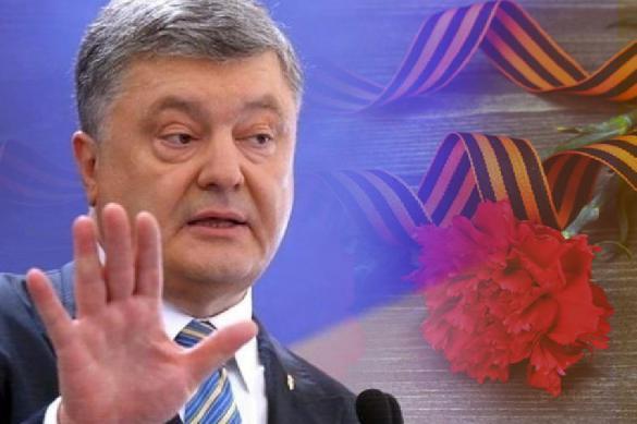 Порошенко потребовал отказаться от общих праздников с Россией