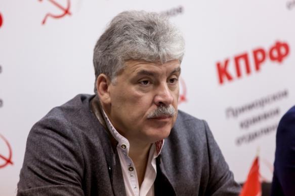 """Ксения Бородина резко высказалась о """"циничном"""" поступке Грудинина"""