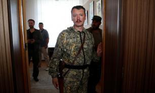 Бывший министр обороны ДНР принял решение воевать с геями