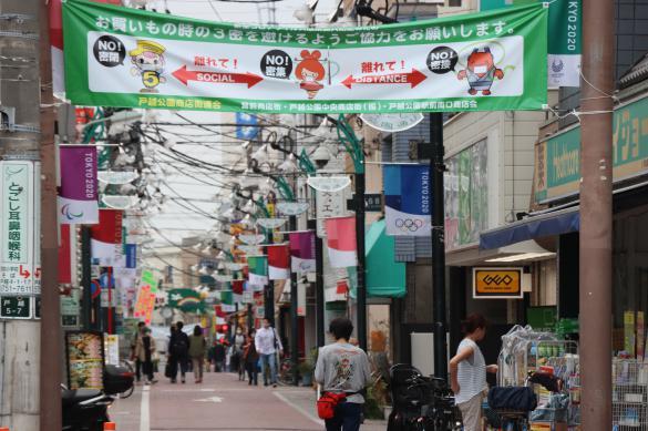 Япония частично разрешила запуск предприятий