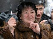 Джиоева готова объявить день своей инаугурации