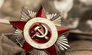Великие военные победы в мировой истории