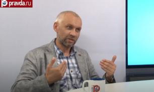 Политолог: в ФБК, чтобы насолить власти, пошли на госизмену