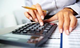 Глава ПФР оценил, сколько же удастся сэкономить на пенсионерах